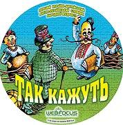 українські фразеологізми