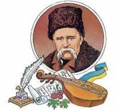 Шевченко, сучасна українсьька літературна мова